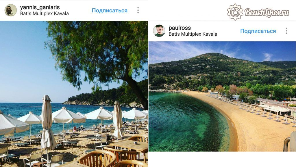 Пляж Батис, Кавала, Греция