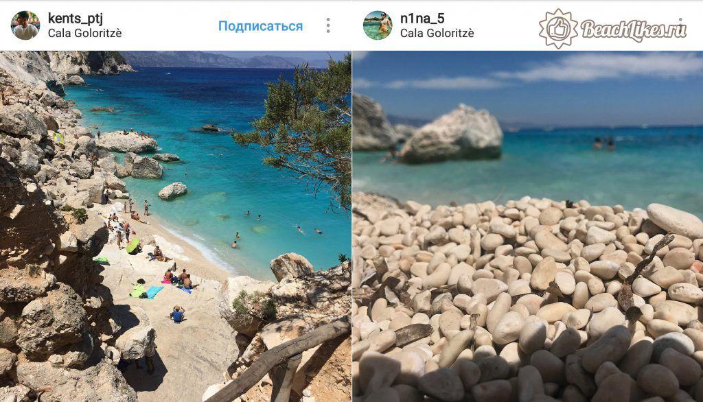 Пляж Кала Голоритце Сардиния