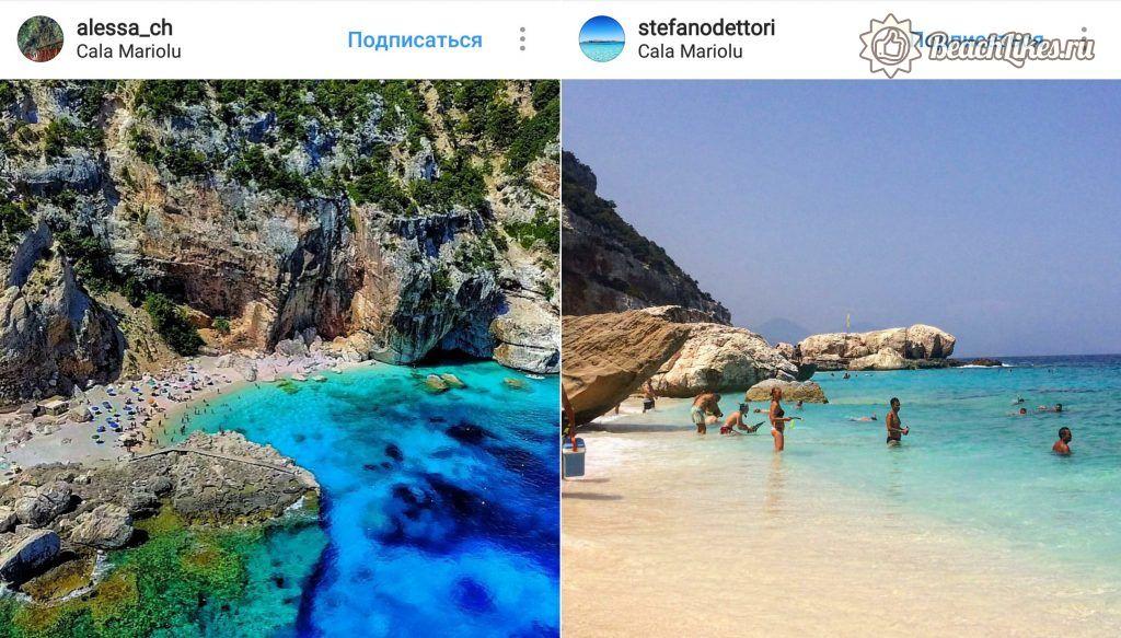 Бухта Мариолу пляж на Сардинии