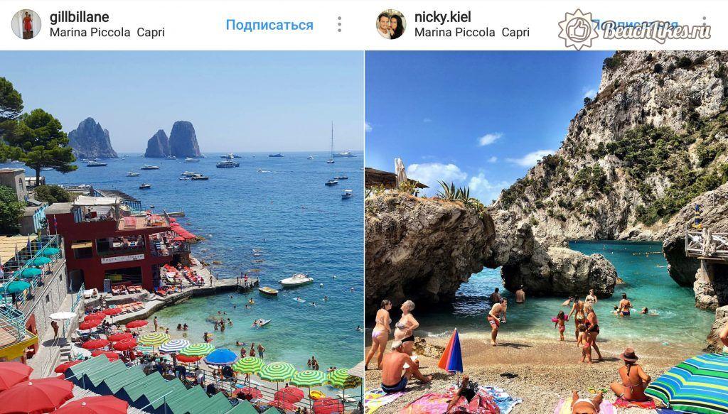 Марина Пиккола пляж на Капри