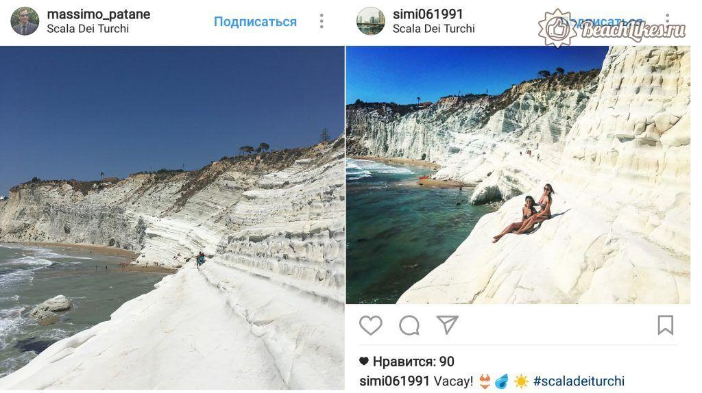 Пляж Турецкая лестница на Сицилии