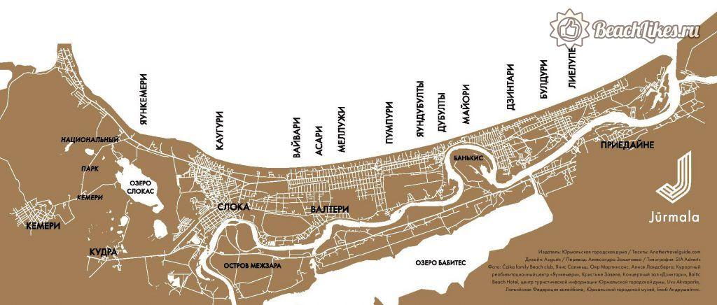 Карта пляжа Юрмалы, Латвия