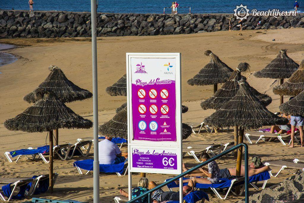 Правила поведения на пляжах Тенерифе