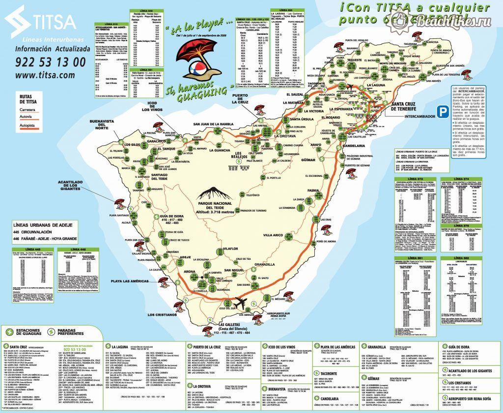 Карта пляжей и городов острова Тенерифе