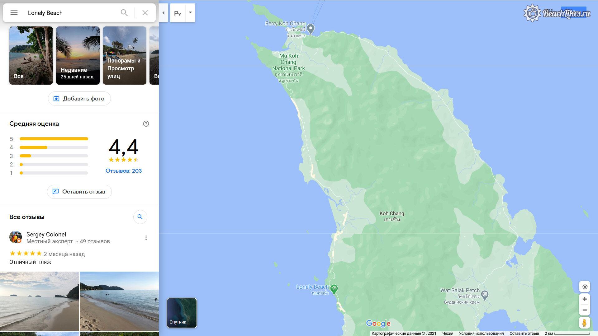 Лонли бич на Ко Чанге на карте и адрес