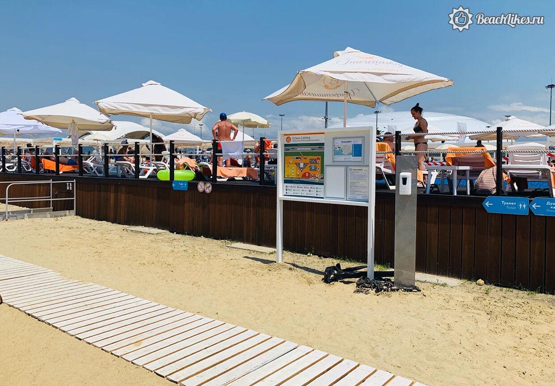 Имеретинский Пляж обзор, цены на шезлонги и зонты