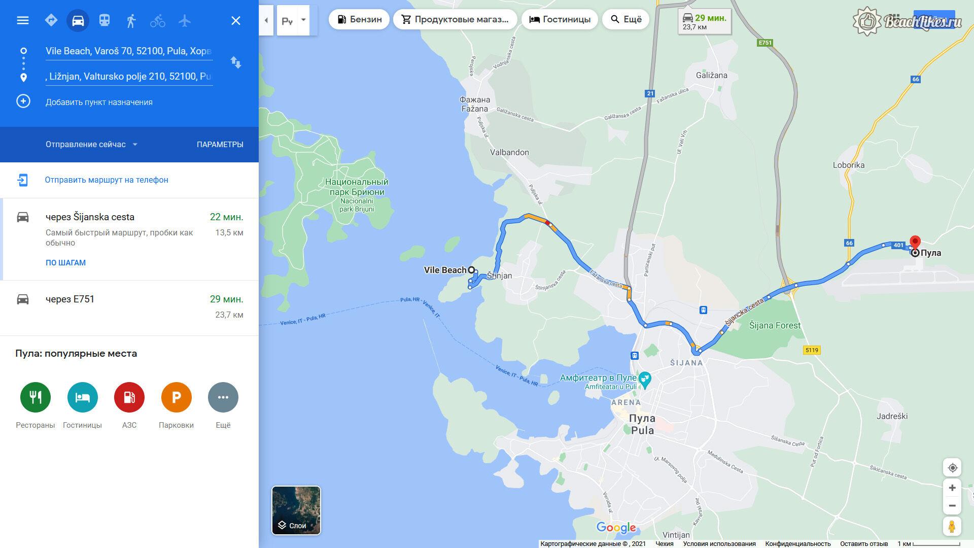 Пляж Виле у города Пула где находится и точка на карте